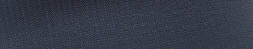 【Ib_5w109】濃紺地+3ミリ巾ヘリンボーン