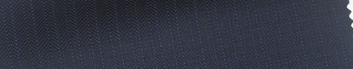 【Ib_5w111】濃紺地+5ミリ巾ブロークンヘリンボーン