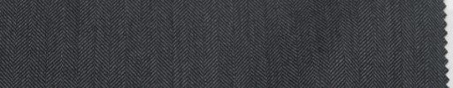 【Lo_6w63】チャコールグレー+8ミリ巾ヘリンボーン