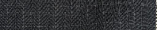 【Do_9w13】チャコールグレーヘリンボーン+2×1.2cm黒・グレーチェック