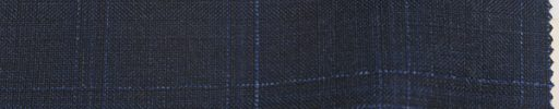 【Lo_0w02】ダークブルー+4×3.5cmライトブルー・織りチェック