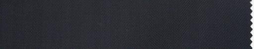 【Du_4w172】濃紺8ミリ巾ヘリンボーン