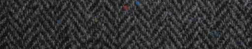【Ht_6w302】チャコールグレー1.6cm巾ヘリンボーン+カラーネップ