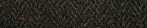 【Ht_8w082】ダークグリーン1.8cm巾ヘリンボーン+カラーネップ