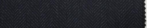 【Ch_0007】ネイビー1.8cm巾ヘリンボーン