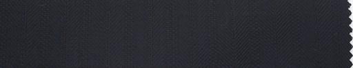 【Er_4w179】濃紺1.1cm巾ヘリンボーン