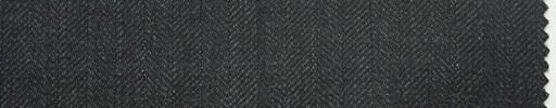 【Ma_0005】チャコーグレー1cm巾ヘリンボーン柄