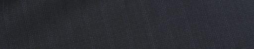 【Dov_0s07】ダークネイビー・ピンチェック+8ミリ巾織りストライプ