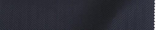 【Re_9w04】ネイビー8ミリ巾ヘリンボーン