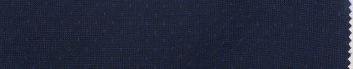 【To_s03】ネイビー+3ミリ巾ドットストライプ