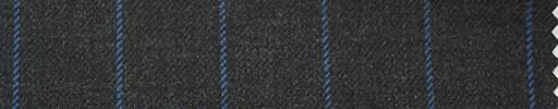 【Hs_ch07】チャコールグレー地+2cm巾水色ストライプ
