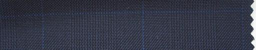【Hs_ch14】紺グレンチェック+6×4.5cmブループレイド