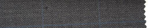 【Hs_ch17】グレーヘリンボン+5×4cmブループレイド