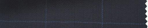 【Hs_ch18】濃紺ヘリンボン+5×4cmブループレイド