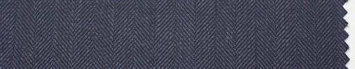 【Hs_ch20】ダークブルーグレー1.3cm巾ヘリンボン