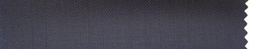 【Hs_ch21】濃紺1.3cm巾ヘリンボン
