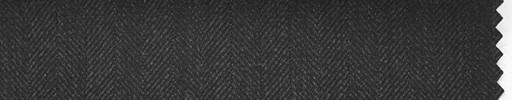 【Hs_ch22】チャコールグレー1.3cm巾ヘリンボン