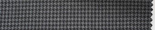 【Hs_ch29】グレー黒ハウンドトゥース