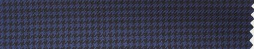 【Hs_ch31】ブルー黒ハウンドトゥース