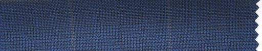 【Hs_ch32】ダークブルーグレンチェック+5×4cmピンクプレイド
