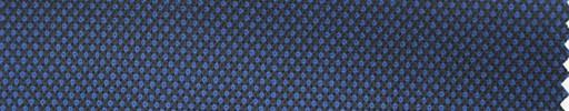 【Hs_ch33】ブルー黒バーズアイ