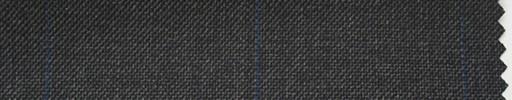 【Hs_ch46】チャコールグレー+6×4.5cmブループレイド