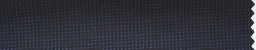 【Hs_ch52】濃紺ピンドット