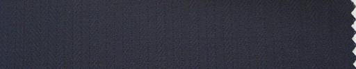 【Hs_ch57】濃紺5ミリ巾ヘリンボン