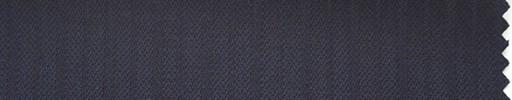 【Hs_ch59】濃紺地+1cm巾織り交互ストライプ