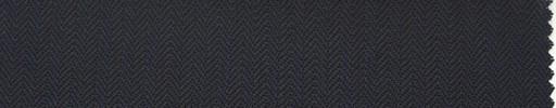 【Ib_0124】濃紺4ミリ巾ヘリンボーン
