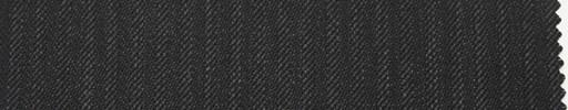 【Ib_0125】チャコールグレー4ミリ巾ヘリンボーン