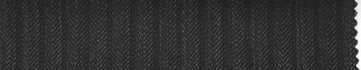【Ib_0143】チャコールグレー6ミリ巾ヘリンボーン