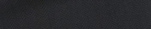 【Bs_0s010】ブラック7ミリ巾ヘリンボーン