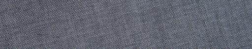 【Bs_0s088】ライトグレー+4ミリ巾織りストライプ