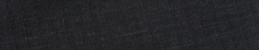 【Bs_0s090】ダークグレー+4ミリ巾織りストライプ