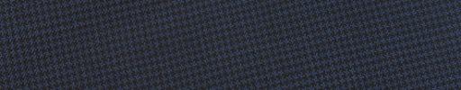 【Sb_0s34】ネイビー黒ハウンドトゥース