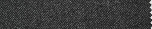 【Hs_pe06】チャコーグレー9ミリ巾ヘリンボーン