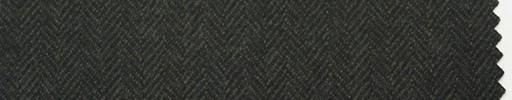 【Hs_pe14】ダークグリーン9ミリ巾ヘリンボーン