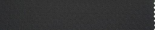 【Cu_0412】黒紺変わり織り柄