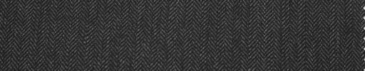 【Cu_0416】チャコールグレー5ミリ巾ヘリンボーン