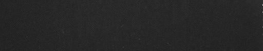 【Cu_0418】黒無地