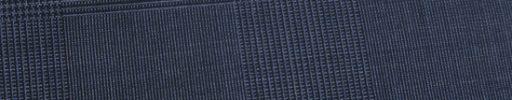 【Ca_01s826】ブルーグレー9×7cmグレンチェック