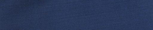 【Ca_02s100】ロイヤルブルー