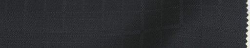 【Ca_02s902】ダークネイビー2.5cm×2cmオーバーチェック