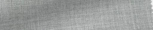【Ib_5s214】ライトグレー杢