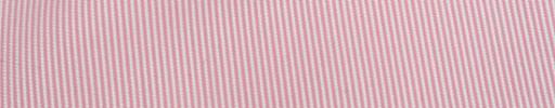 【Mjt_8s55】ダスティーピンク・白コードレーン