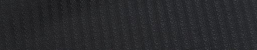 【Sb_0s13】ダークグレー柄2ミリ巾織りストライプ