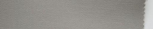 【Haw12/916】ライトグレー
