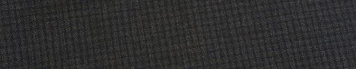 【Ire_0s42】ダークブラウングレー+2ミリ黒ミニチェック