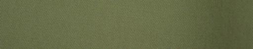 【Lc_6s022】オリーブグリーン
